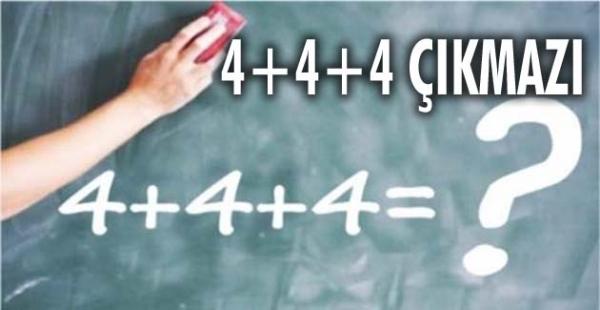 4+4+4 = Dert + Dert+ Dert
