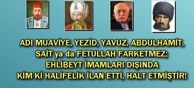Gadir-i Hum nedir; Halifelik kimin hakkıdır? Gadir-i Hum Bayramınız Mübarek Olsun!