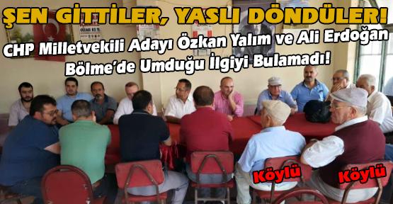 Özkan Yalım ve Ali Erdoğan Bölme'de Kahveye Girince, Kahve Boşaldı!
