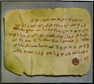 Peygamber Efendimiz'in Mektupları