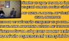 Türkiye ve Uşak, Cezacı ve Yasakçı Bir Anlayışla Yönetiliyor!