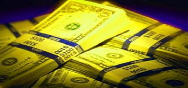 Türkiye'nin En Zenginlerinin Listesi Açıklandı. Türkiye'nin En Zengin Adamı Kim?