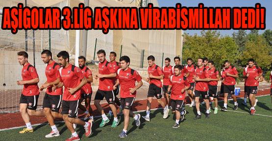 Uşak Sportif Futbol Takımı Yeni Sezon Antrenmanlarına Başladı!