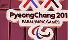 Paralimpik Olimpiyatları başladı! Paralimpik 2018 nedir, nerede ve ne zaman oynanacak, hangi kanalda izlenir?